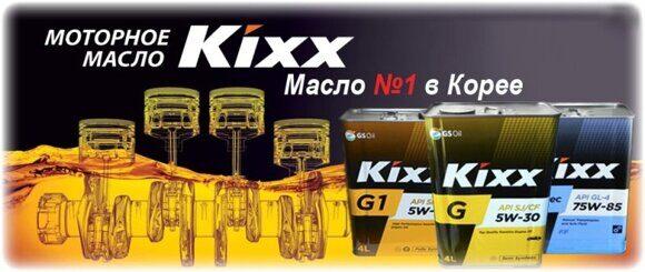 KIXX_BANNER