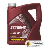 MANNOL масло моторное Extreme 5W-40 4л.