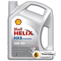 SHELL HX8 5W-40 4л. масло моторное