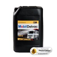 MOBIL масло моторное 15W-40 Delvac MX 20л.