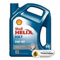 SHELL HX7 5W-40 4л. масло моторное